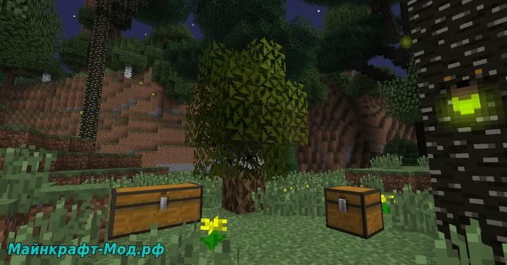 Магическое Сортировочное дерево Twilight Forest