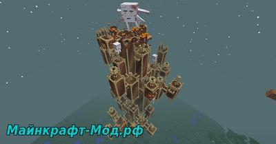Темная Башня в Сумеречном Лесу