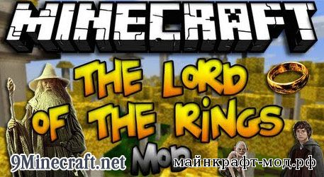 Мод The Lord of the ...