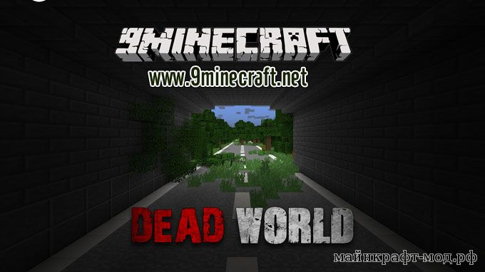 Карта Dead World Zom...