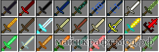 More Tools мод 1.8.1