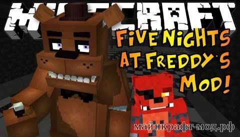 Мод Five Nights at F...