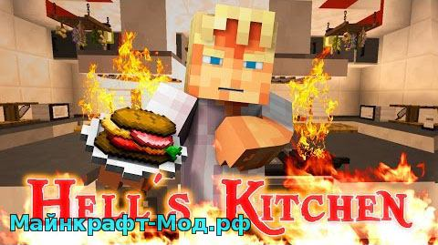Скачать Мод Cooking for Blockheads для Minecraft [1.12.2-1.7.10]