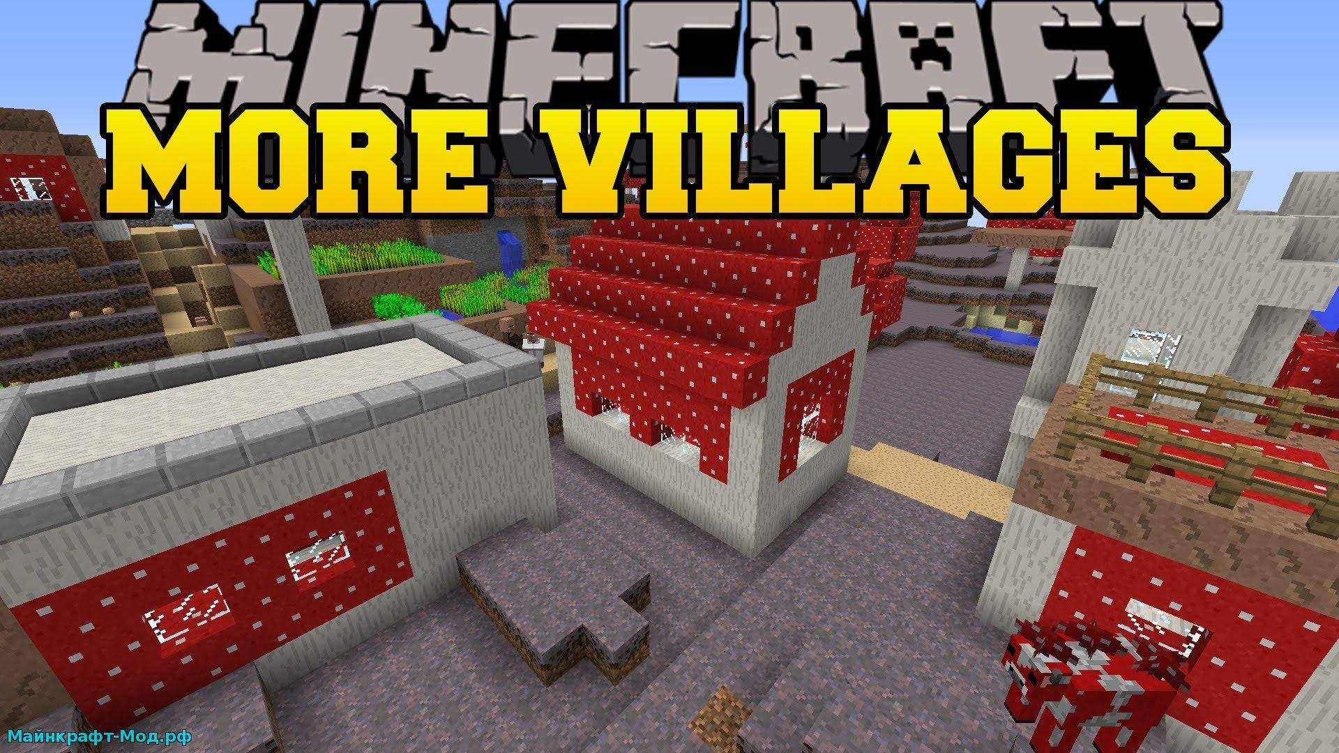 Майнкрафт сиды на деревни