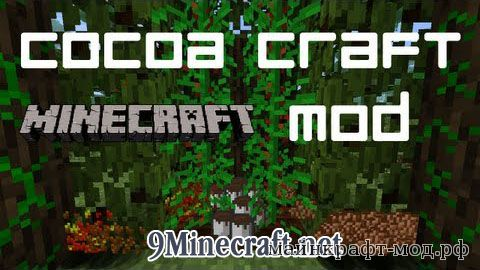 CocoaCraft мод 1.8