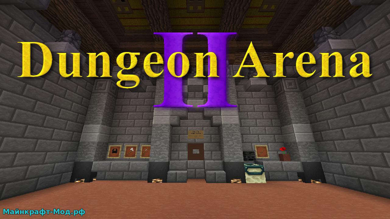 Карта арена для minecraft 1.7.10