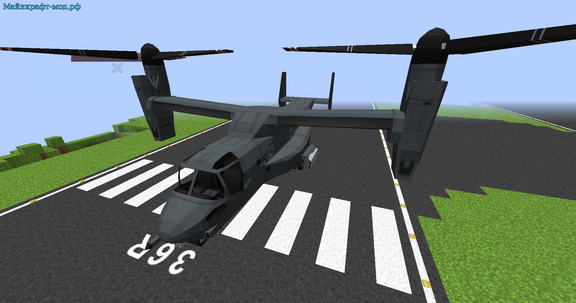Мод на самолеты и танки для Майнкрафт 1.8, 1.7.10, 1.6.4 ...