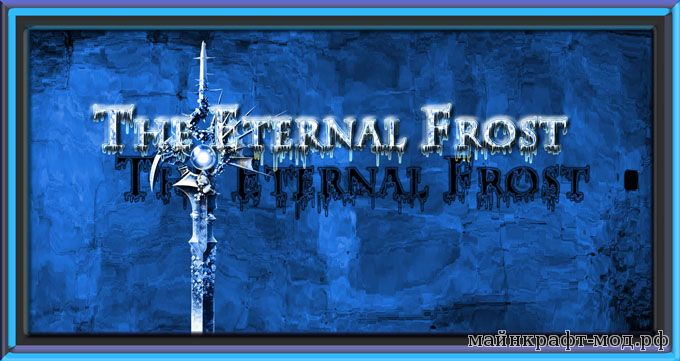 The Eternal Frost 2 ...