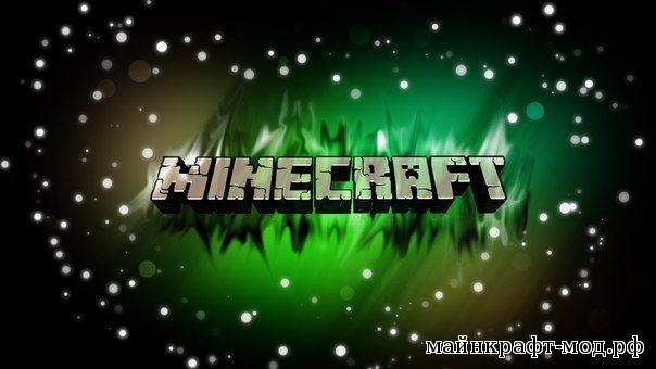 Моды для Minecraft 1.7.10