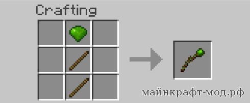 Гоблинс мод на Minecraft