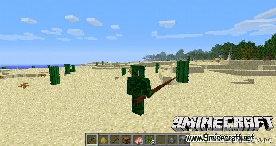 Мод на рыцаря Minecraft
