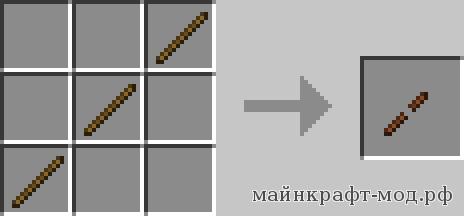 Крафтинг мода Lance Minecraft