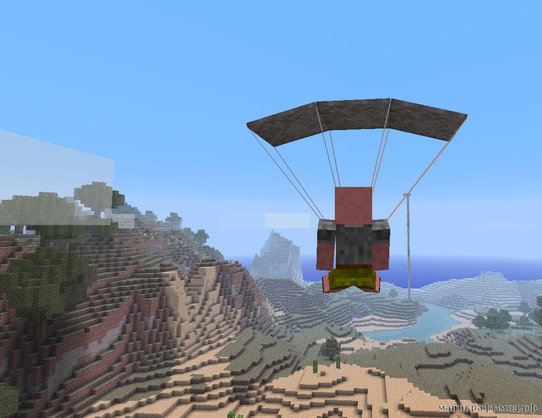 Мод на парашют для майнкрафт