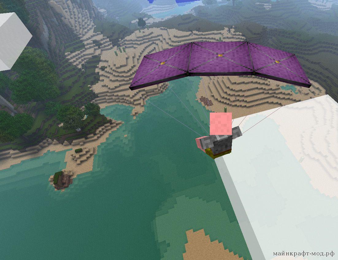 parachute мод на майнкрафт 1.8