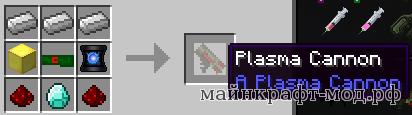 Minecraft gun mod 1.8.1