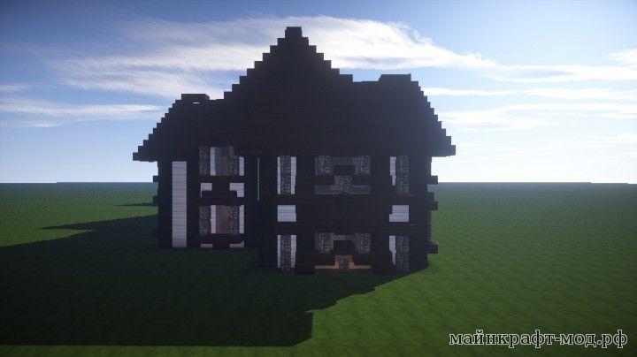 Карта House для Майнкрафт