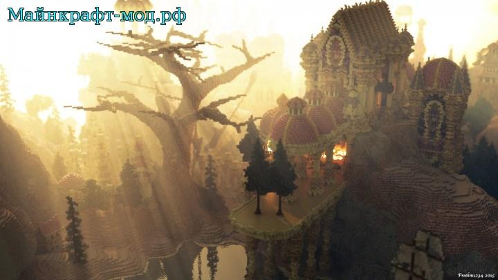 Потерянное королевство карта Майнкрафт