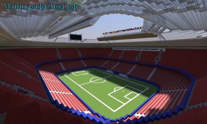 Майнкрафт карта Стадион