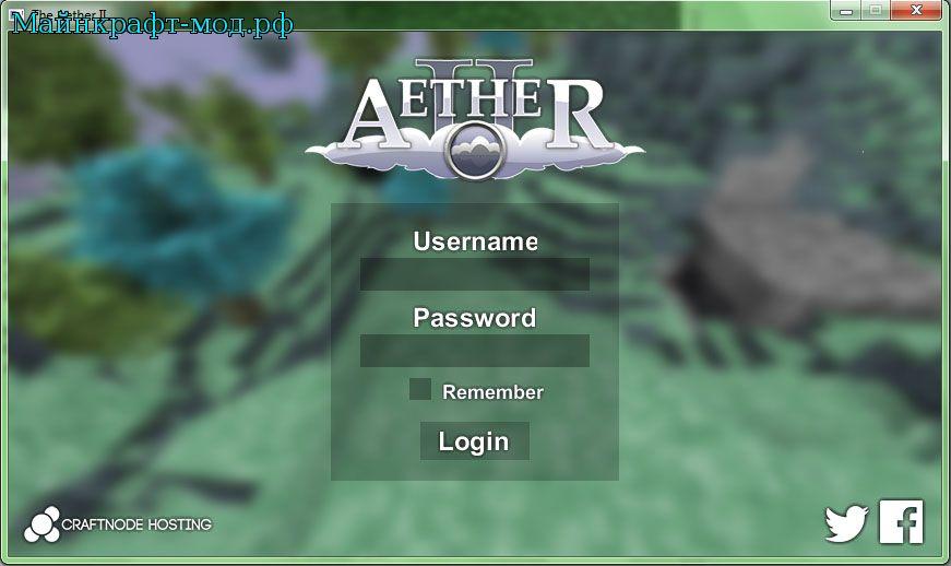 The Aether II для Майнкрафт