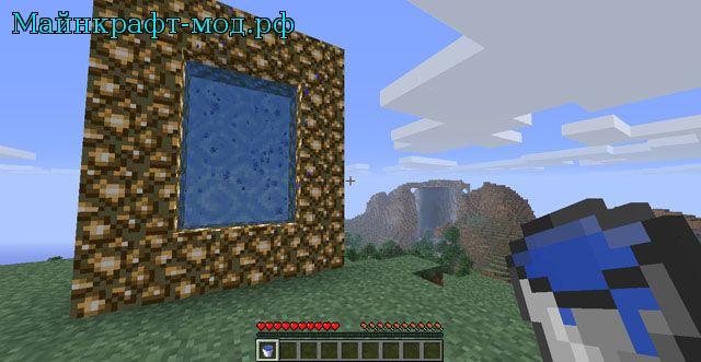 Портал в рай для Майнкрафта