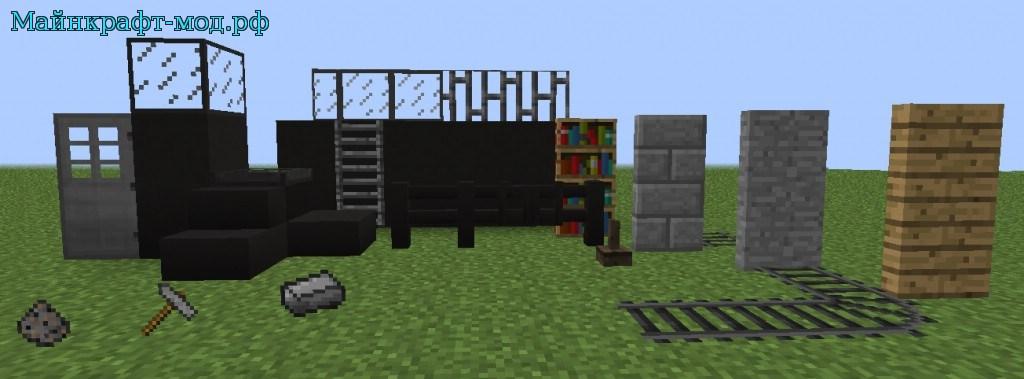 Мод на бункер для майнкрафт