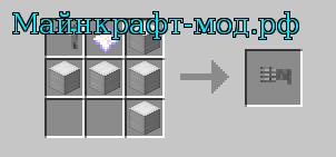 оружие крафт minecraft
