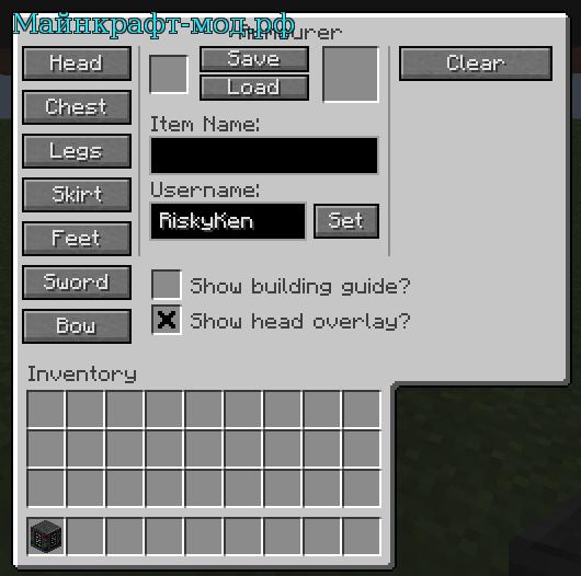 Мод на редактирование предметов Minecraft
