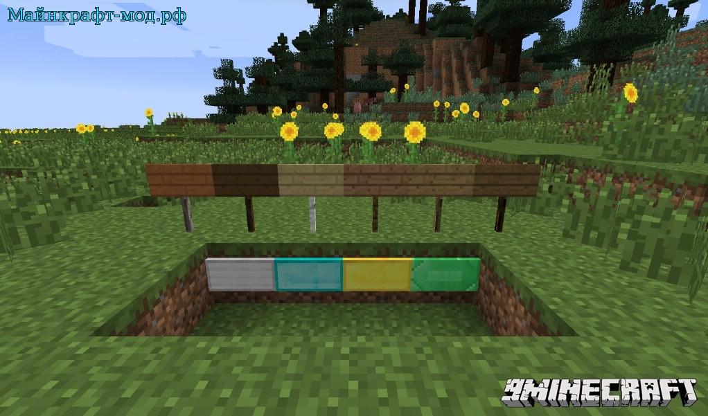 Minecraft мод на сигны