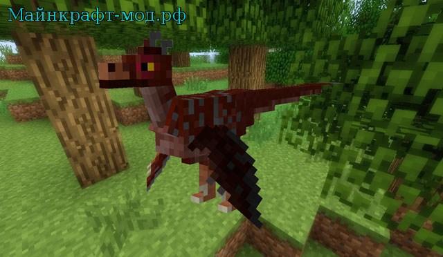 Мод на дракона для Майнкрафт