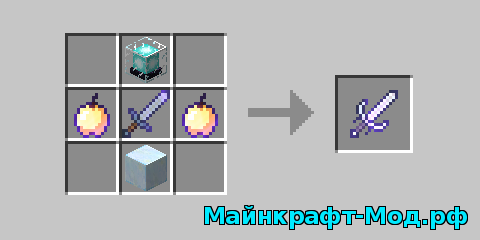 мод advanced hooklaunchers minecraft 1 9 4
