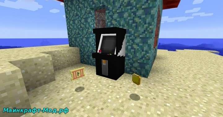Аркадные автоматы в Майнкрафт