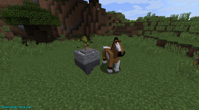 Мод Horse Power