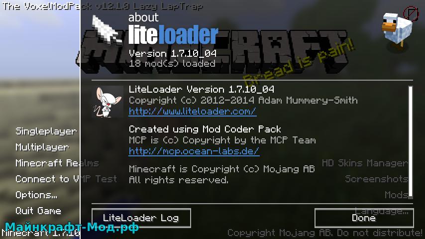 Мод LiteLoader на Майнкрафт
