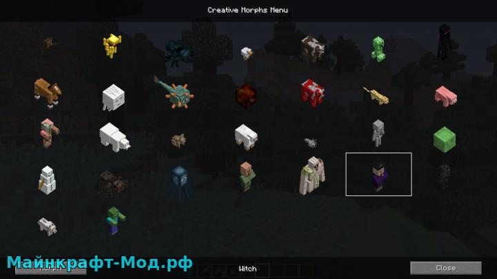 Стать мобом на Minecraft