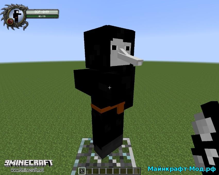 скачать мод scp craft для minecraft 1 5 2