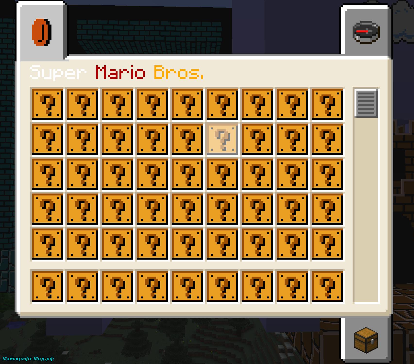 Супер Марио в Майнкрафт