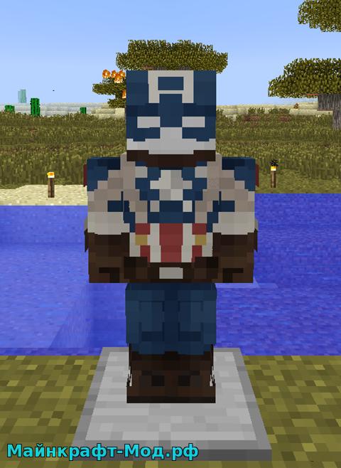 Капитан Америка мод на Майнкрафт