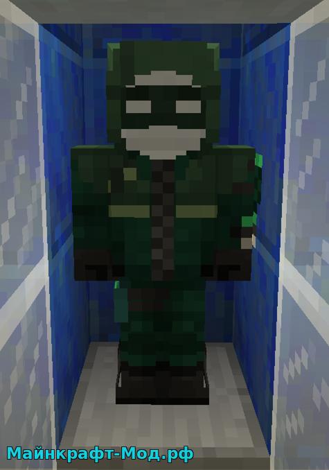 Зеленая Стрела мод на Майнкрафт