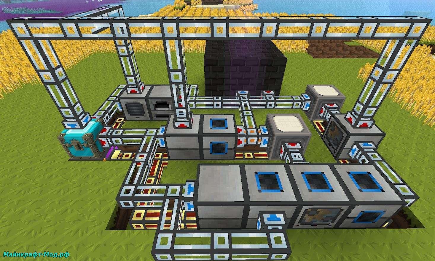 Скачать мод Thermal Expansion для Minecraft 1.7.10 - картинка 1