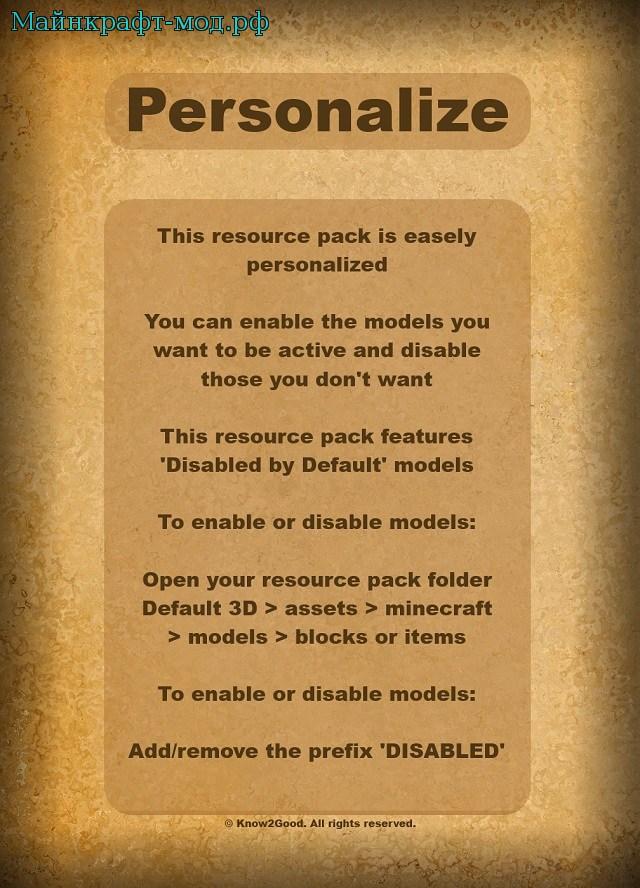 Дефолтный ресурспак для майнкрафт