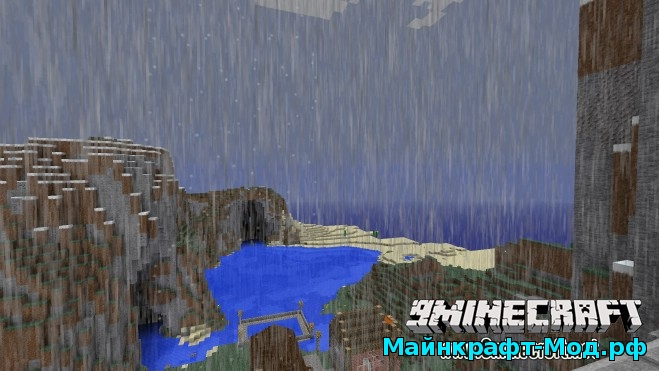 Реалистичный звук дождя в Майнкрафт