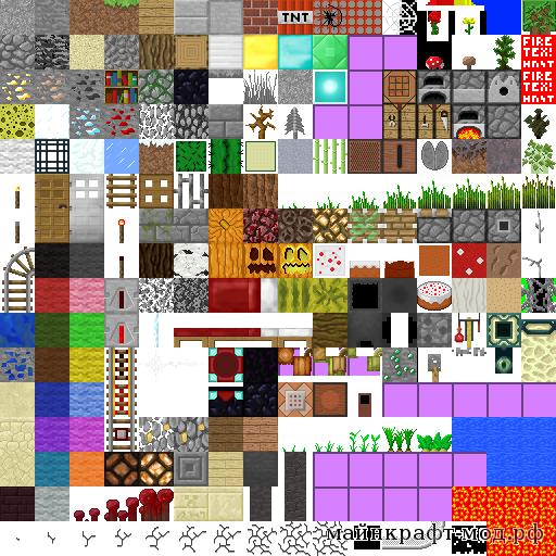 Скачать текстуры по умолчанию в Minecraft