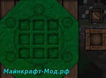 Интерфейс магического верстака в Майнкрафт