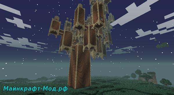 Темная Башня Майнкрафт