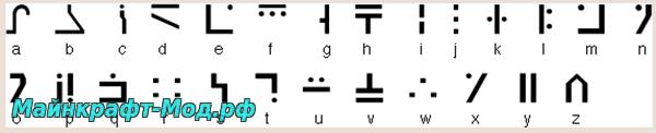 Галактический алфавит Twilight Forest